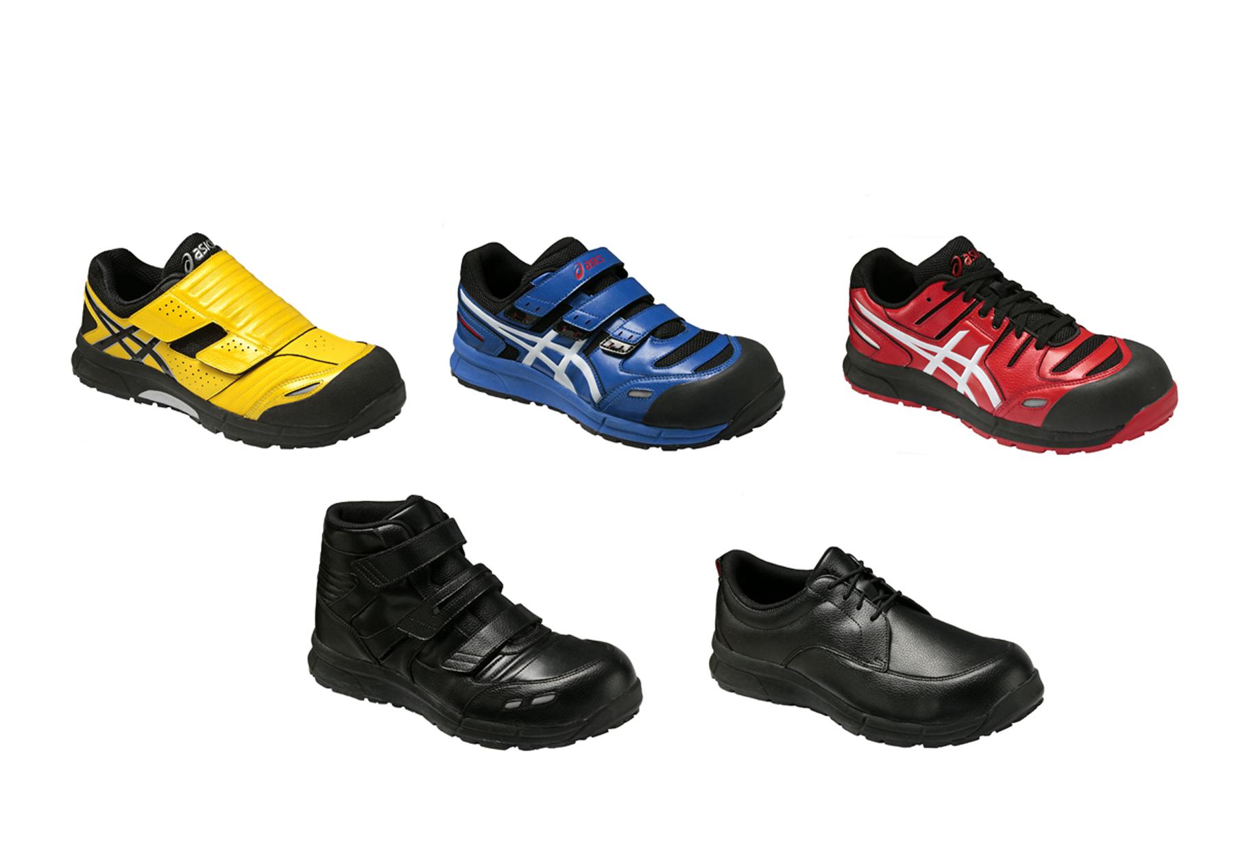今回発売する商品は、靴底に ...