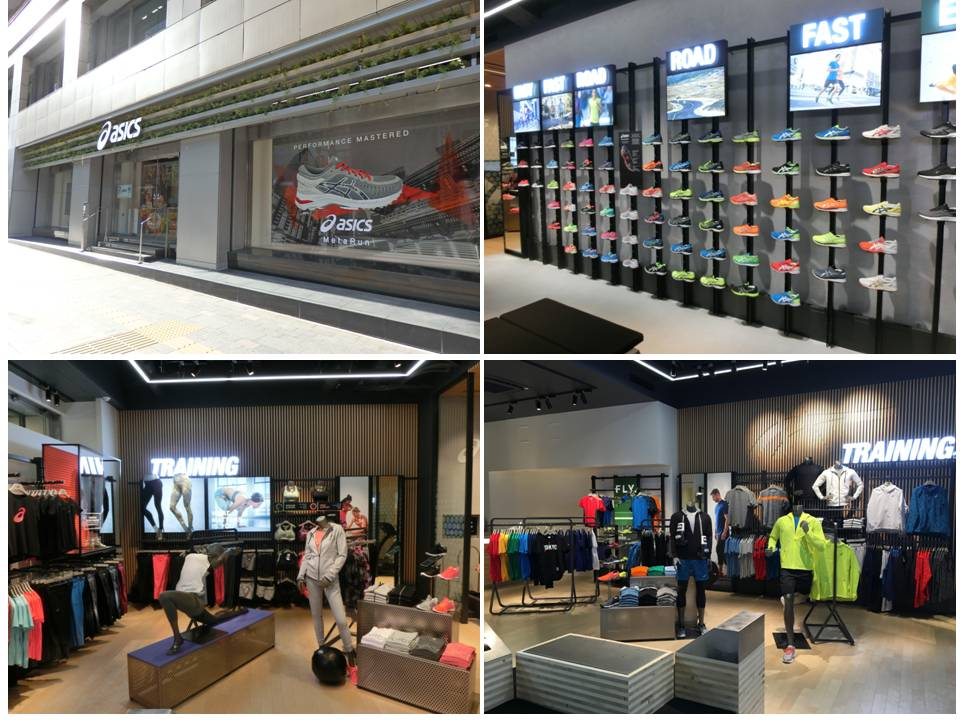 boutique asics outlet