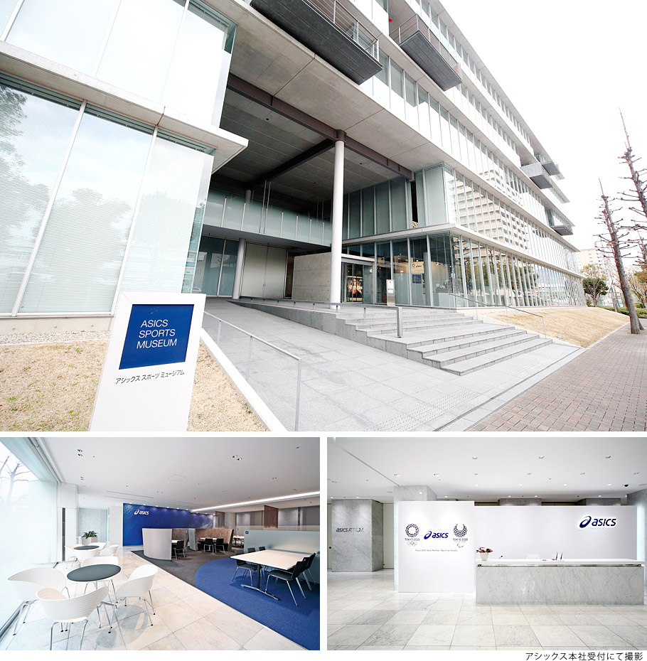 Prominente fuerte contaminación  ASICS Corporate | ASICS Global - The Official Corporate Website for ASICS  and Its Affiliates