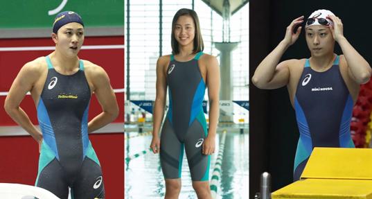 アシックス 青木智美選手、今井月選手、鈴木聡美選手を応援! 第17回世界水泳選手権大会で3選手に提供する競泳用水着のご紹介 asics