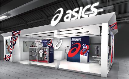 アシックス ステーション品川 野球日本代表「侍ジャパン」のコンセプトショップとして 新たに展開 asics
