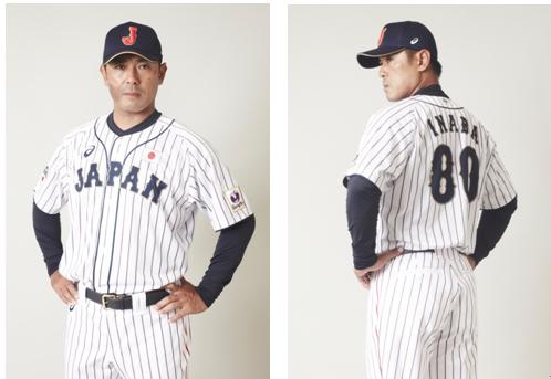 アシックス 北海道日本ハムファイターズSCOならびに野球日本代表「侍ジャパン」監督稲葉篤紀氏とアドバイザリースタッフ契約を締結 asics