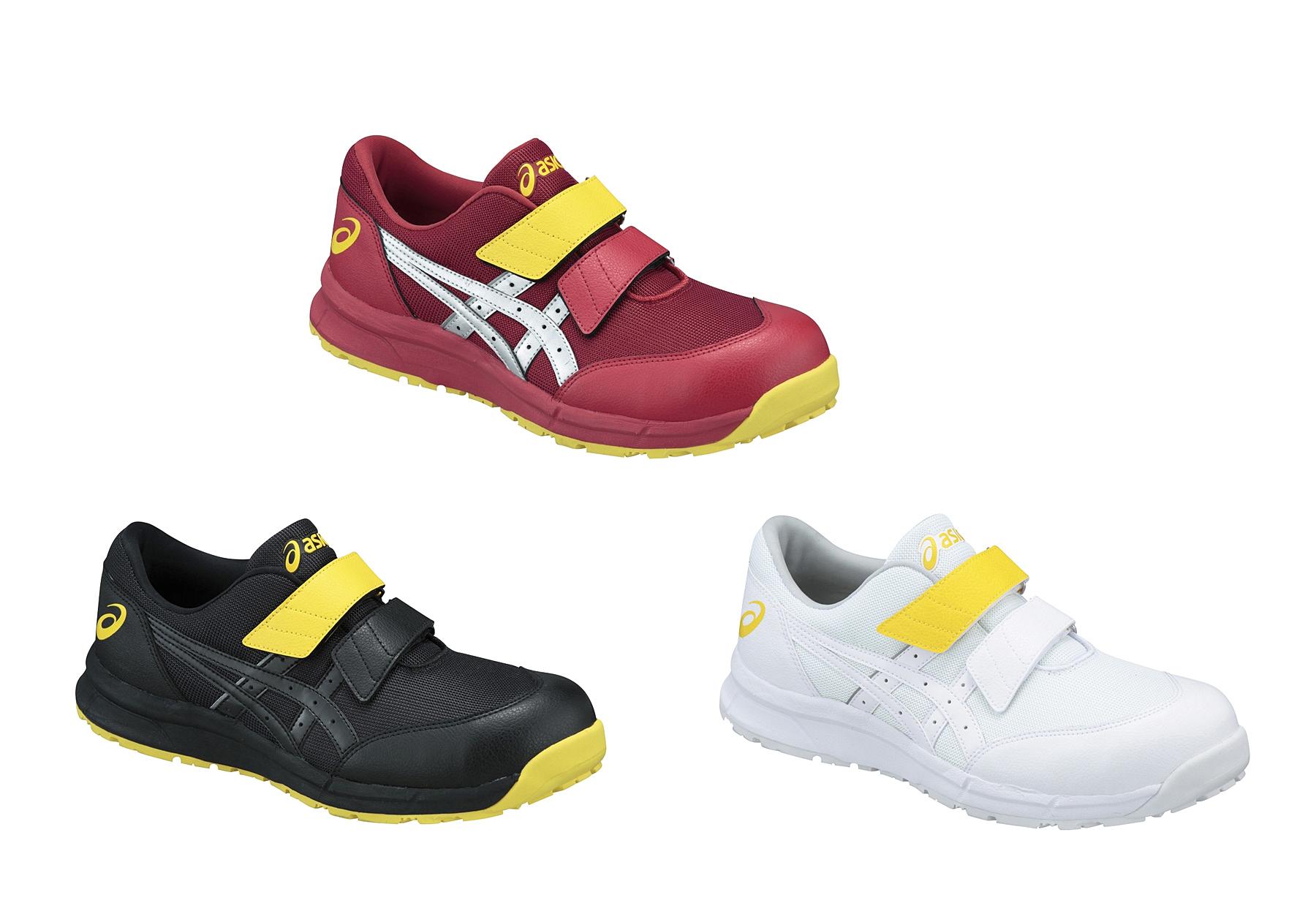アシックス スポーティなデザインを取り入れた人気の作業用靴シリーズから 静電気帯電防止機能を備えた新作を発売 asics